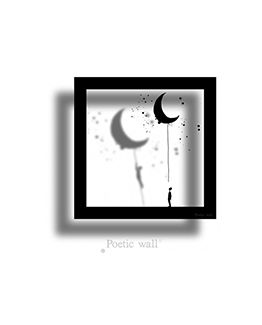 stickers-lune-enfant-poetic-wall